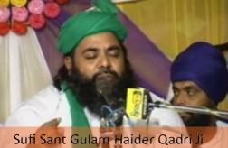 sufi-sant-gulam-haider