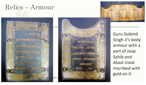 69-armour-ggs