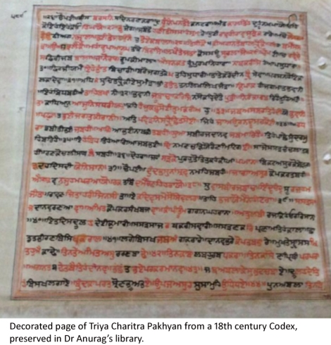 decorated-page-of-triya-charitra-pakhyan-from-a-18th-century-codexpreserved-in-dr-anurag-library-ver-1