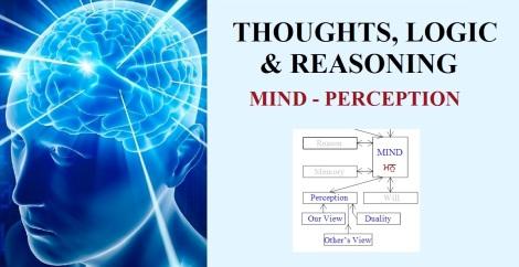 170127-brain-mind-perception-fb