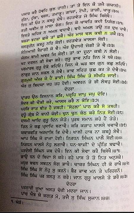 bhai-desa-singh-rehat-1