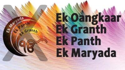 ek-panth-logo