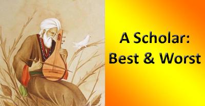 170217-a-scholar