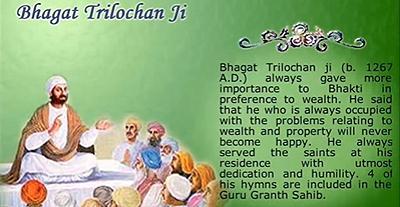 bhagat-tarlochan