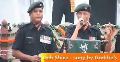 deh-shiva