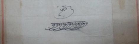 ggs-signature