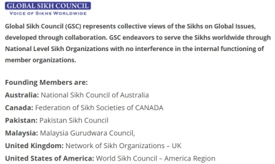 global-sikh-council