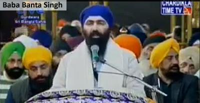 Banta Singh 2