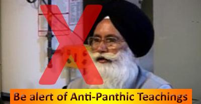 inder anti panthic