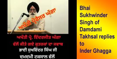 inder-sukhwinder