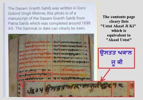 170501 Dasam Granth 1698AD