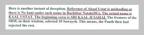 170509 Kaal Ustat Jagir Letter 27APR2017