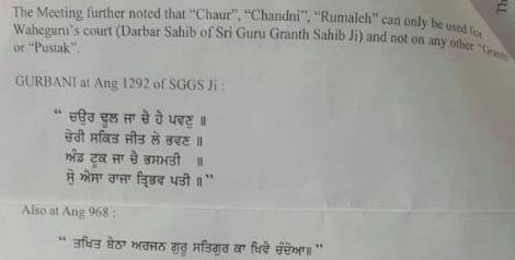 170522 Fig 02 Chaur Ramala Ritual