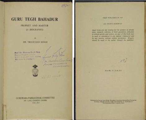170707 Guru Teg Bahadur Biography Dr Trilochan