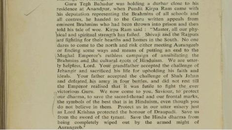 Guru Teg Bahadur history 1