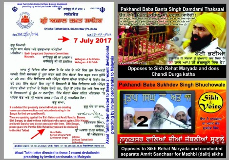 ADN on AT Adesh n Banta Singh