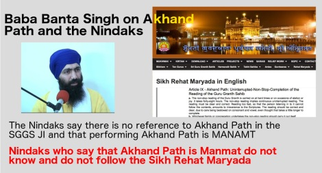Banta Singh Akhand Path