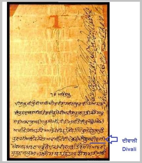 171019 Divali - Mata Gujri