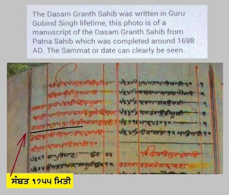 171112 Dasam Granth 1698AD YEAR SHOWN
