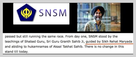 171112 The Ban SNSM SRM