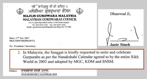 171123 MGC letter per Nanakshahi PIC 02