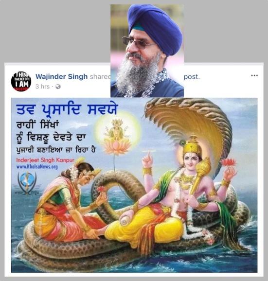 171206 Kesadhari Hindu Wajinder Bhagauti PIC 01