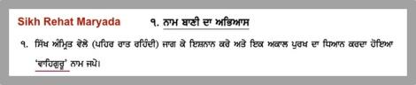 171216 PIC 03 SRM Concern Sojhi