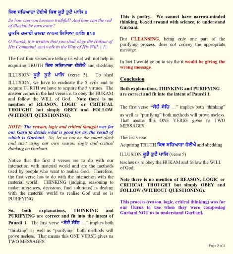 180707 Page 2 Japji Paurdi 1 Soochai Sooch